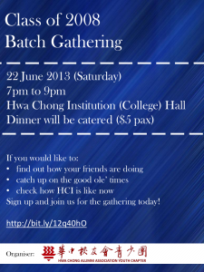 class_of_08_gathering