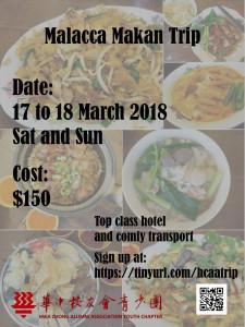Malacca Makan Trip Poster